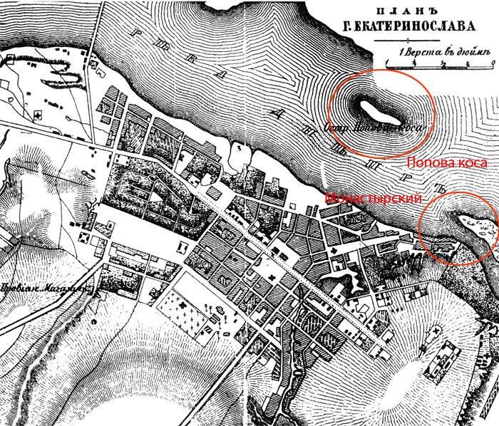 Адский остров на Днепре: тайны и уникальные фото. Новости Днепра