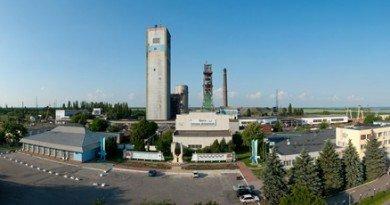 шахта Западно-донбасская ШУ Терновское