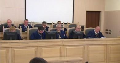 5 из 9 судей в деле о переименовании Днепропетровска взяли самоотвод