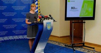 5 ... розповіла радник очільника області Ольга Горб.