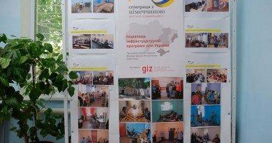 У Межовій відкрили ком'юніті-центр для пенсіонерів та переселенців.