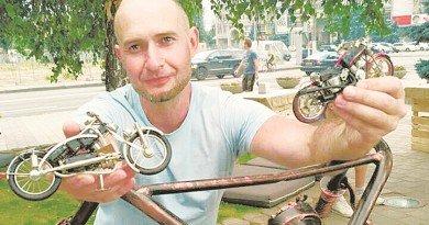 Виталий Костоглодов