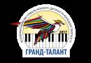 Гранд-талант_конкурс