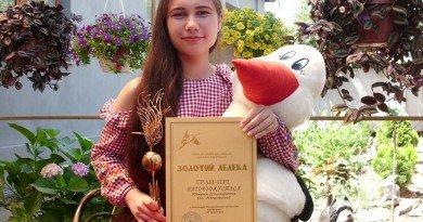 Елизавета Пивень