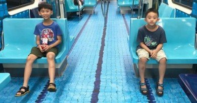 Тайваньское метро