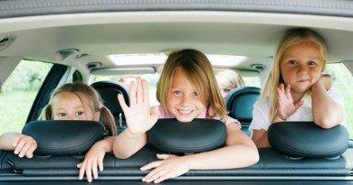 дети-авто
