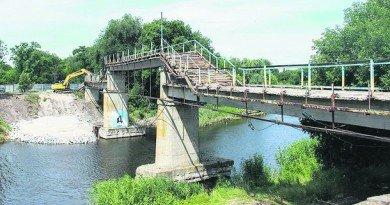 пешеходный мост_Павлоград