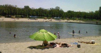 пляж Кривого Рога