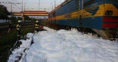 пожар_товарный поезд