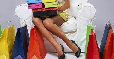 покупки