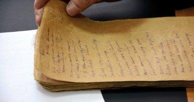 рукописи