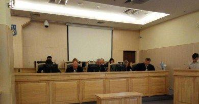 заседание суда_переименование Днепропетровска