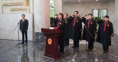 незвичний суд у Китаї