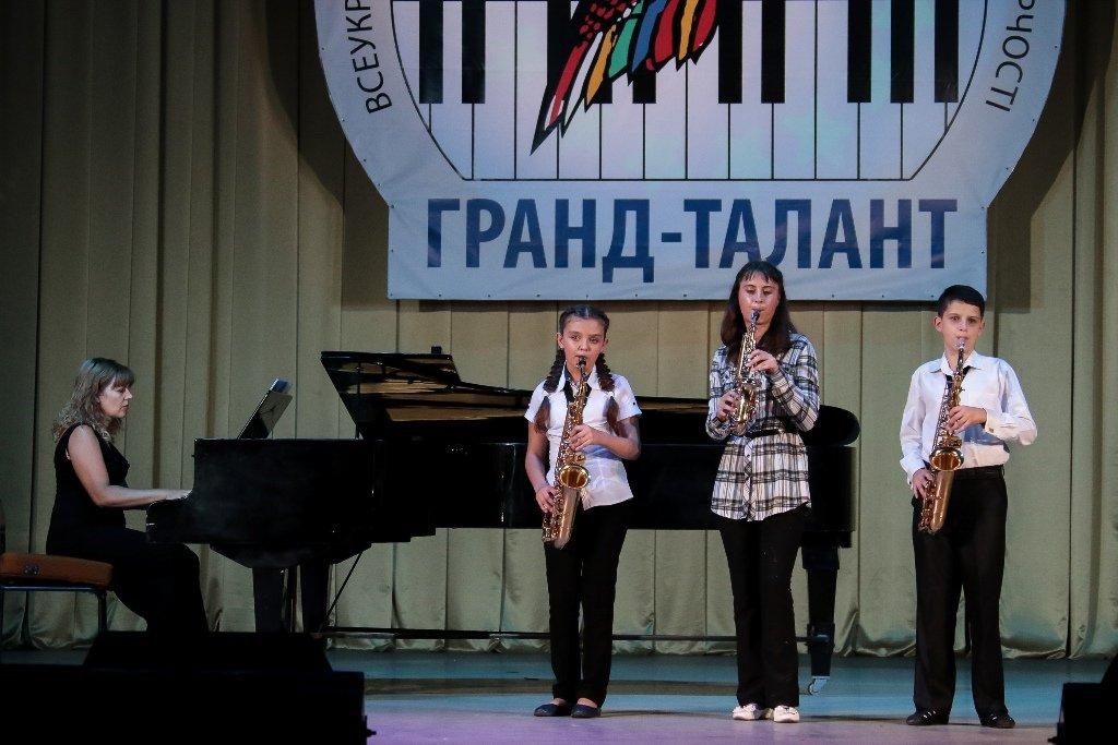 фестиваль Гранд-талант