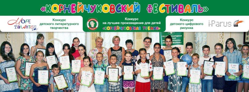 фестиваль в Одесі