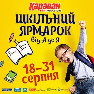 school_310х310 (1)