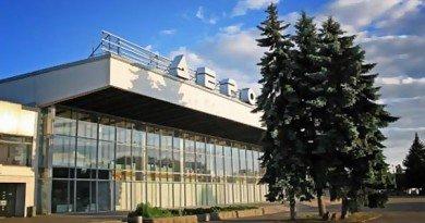 аэропорт_Днепр