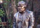 памятник Николаю Мозговому
