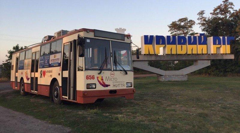 тролейбус_кривий риг