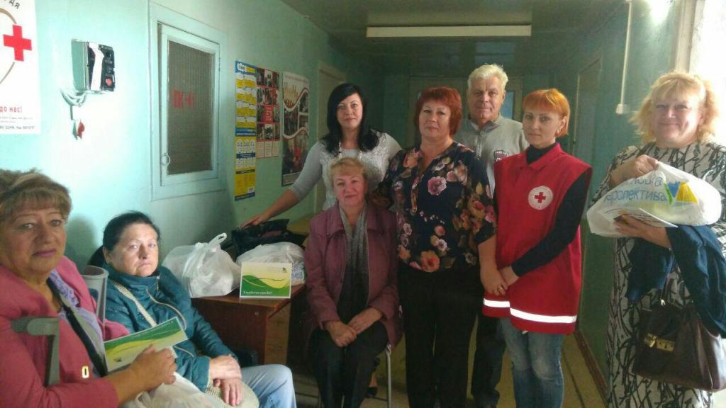 Павлоград Красный Крест