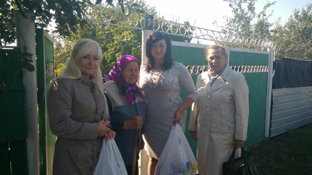 Фонд Вилкула_Терновка