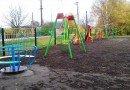 Детская площадка в Богуславе