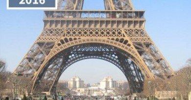 Ейфелева башня