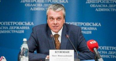 Олег Кужман