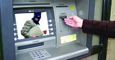 банкомат_пограбування
