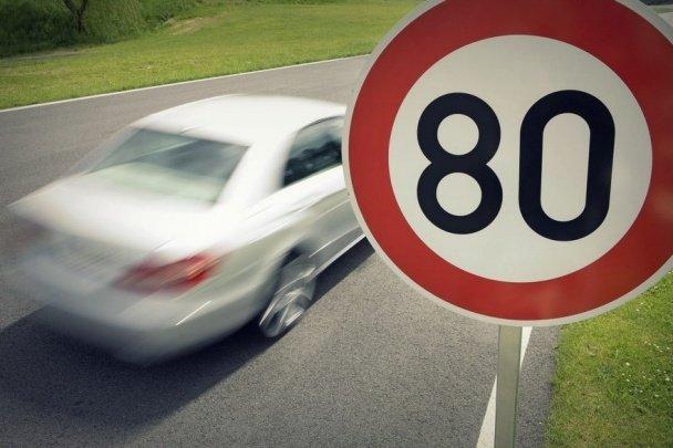 перевищення швидкості