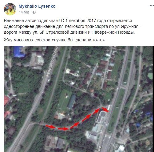 скрин_Лысенко