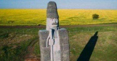 статуя вівчарю