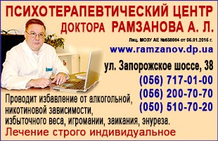 Рамзанов