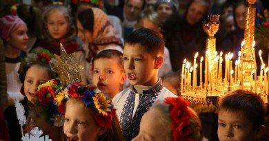 Фонд Вилкула_День Святого Николая