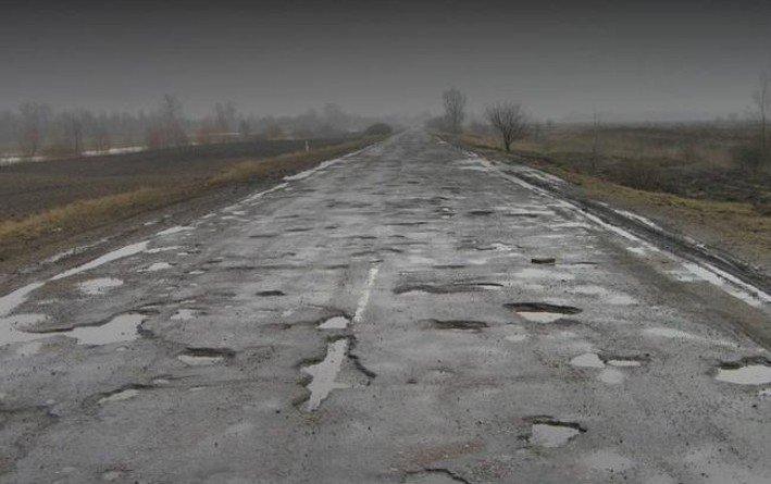 дорога с ямами