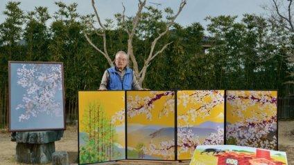 японський художник