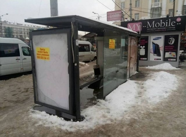 Днепр_остановки