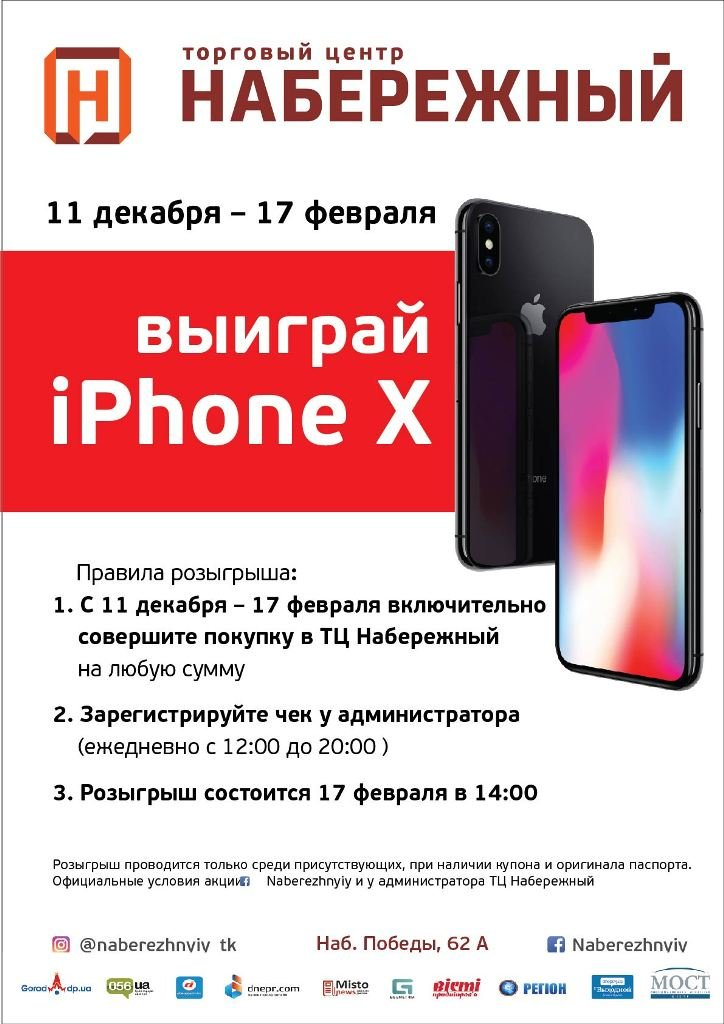 Масленица_ТЦ Набережный