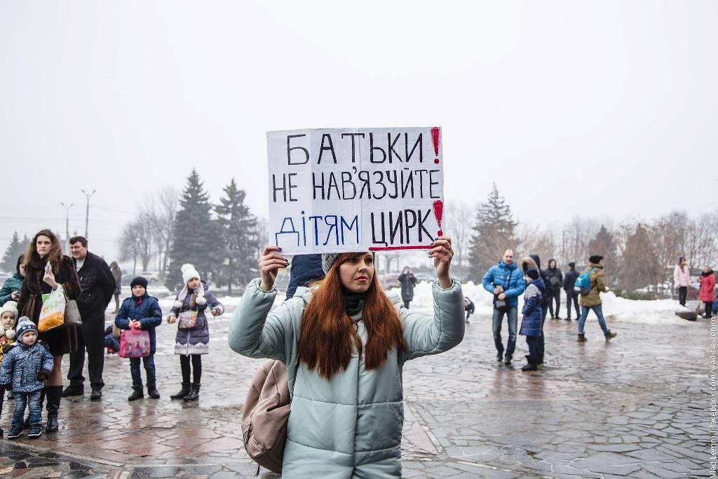 зоозахисники_Дніпро