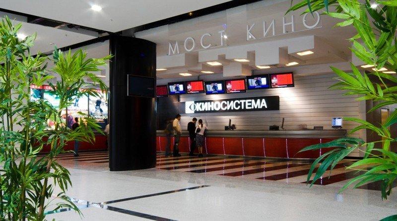 кинотеатр_Мост-кино