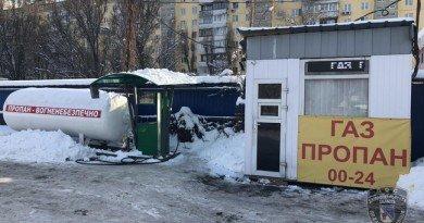 нелегальные автозаправки_Днепр