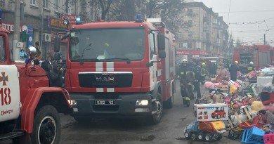 пожежа на Пастера у Дніпрі