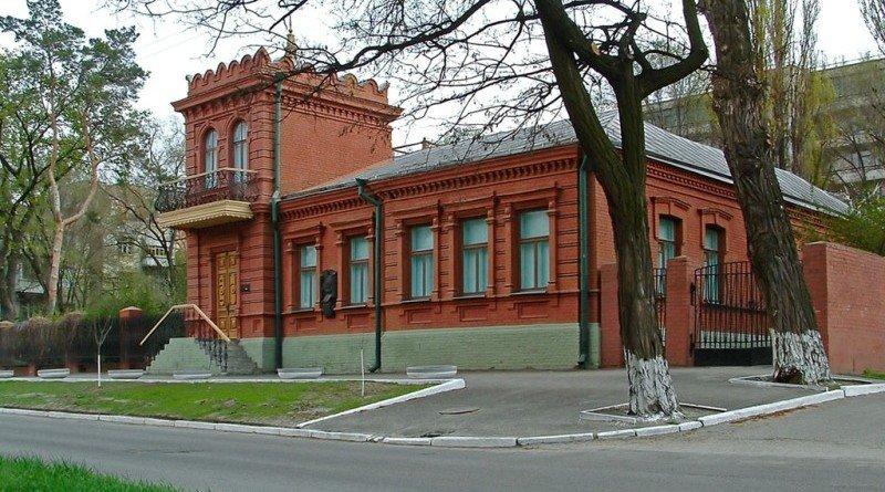 садиба Дмитра Яворницького