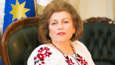 Тетяна Ілієнко