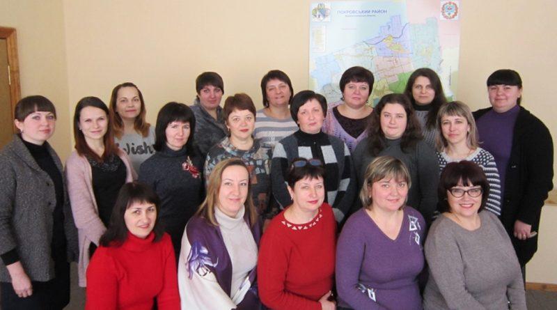 жінки Покровщини