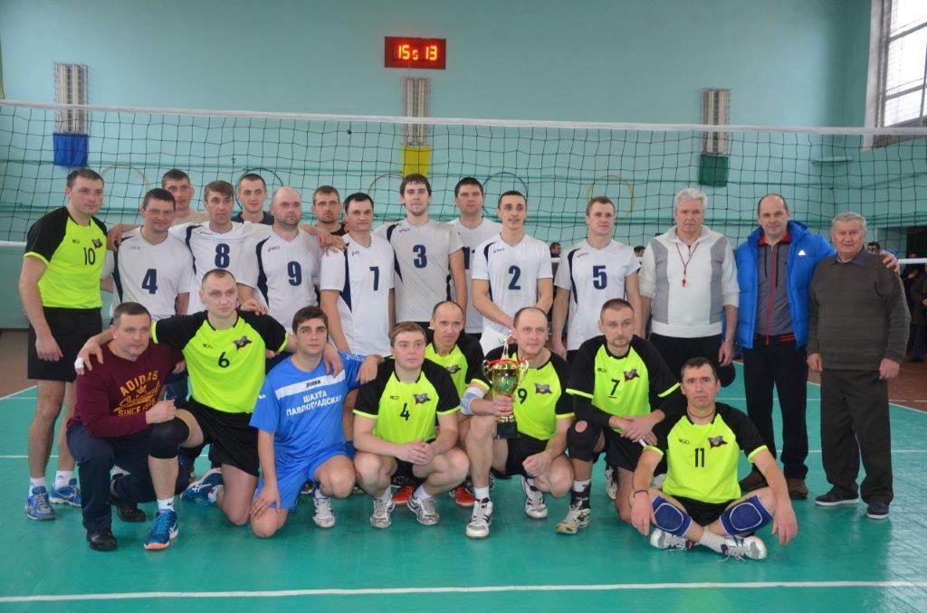общее фото команд призеров ДТЭК Павлоградуголь