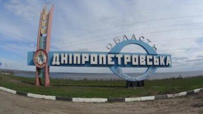 На Дніпропетровщині знову заговорили про перейменування