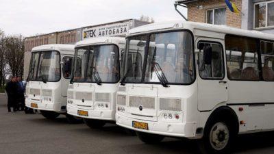 Приобретенные новые автобусы