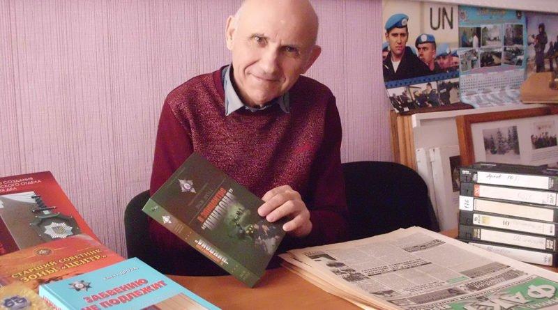 Никопольчанин Яков Дрозд посвятил милиции жизнь, а журналистике отдал сердце