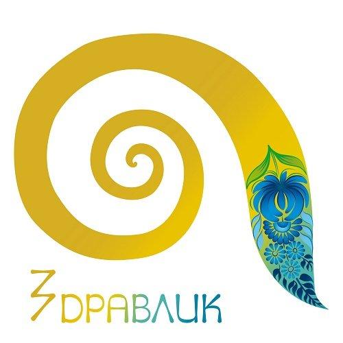 Здравгик лого